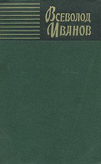 Иванов Арапия