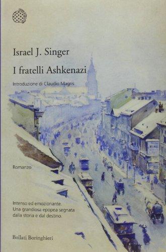 Зингер Ашкенази