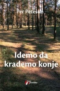 13 (сербская)