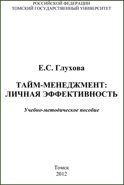 Рисунок1