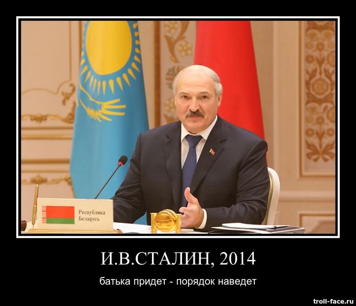 Сталин-2014-1