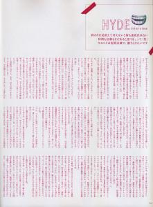 OngakutoHitoAug2013-11-VAMPS-HYDE