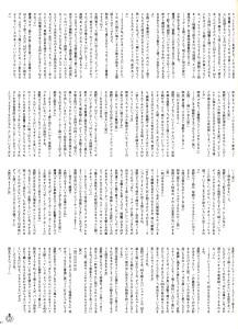 OngakutoHitoAug2013-24-ZIGZO