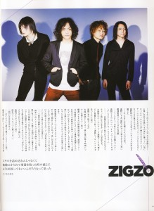 OngakutoHitoAug2013-25-ZIGZO