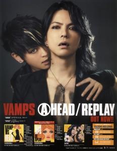 OngakutoHitoAug2013-31-backcover