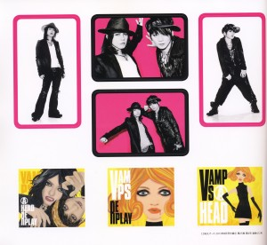 CDampDLDataAug2013-03-VAMPS-sticker