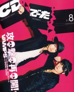 CDampDLDataAug2013-02-2ndcover