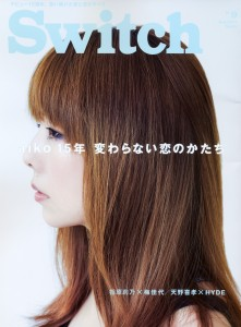 SwitchSept2013-01-cover