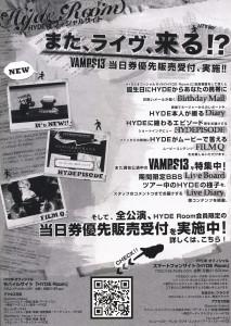 VAMPSLIVE2013Flyer-HYDEROOM02