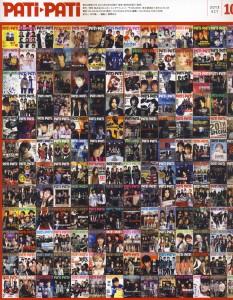 PatiPatiOct2013-10a-covercollection