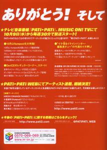 PatiPatiOct2013-02-LastIssue
