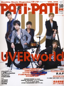 PatiPatiOct2013-01-cover