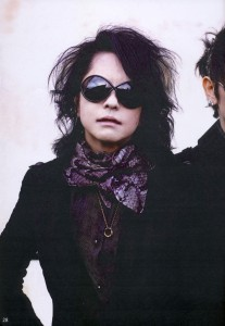 INSIDE SHOCK ISSUE 009 - 07 - VAMPS