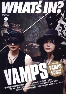 WHAT's IN 2014.09 - 01 - VAMPS