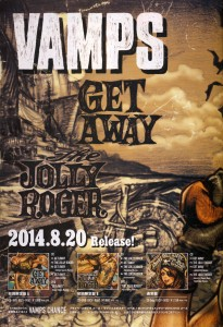 WHAT's IN 2014.09 - 02 - VAMPS