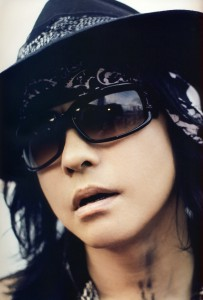 WHAT's IN 2014.09 - 10 - VAMPS