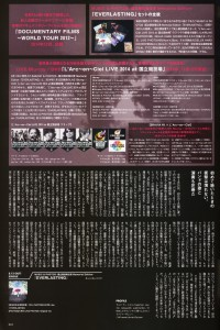 WHAT's IN 2014.09 - 24 - larc