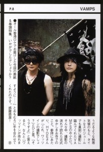 WHAT's IN 2014.09 - 26 - VAMPS