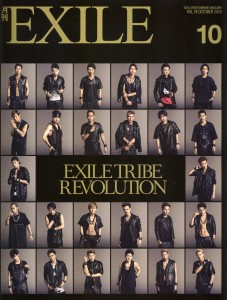 Monthly EXILE Oct 2014 - 01 - cover