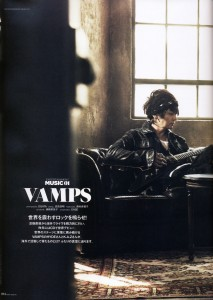 Monthly EXILE Oct 2014 - 02 - VAMPS
