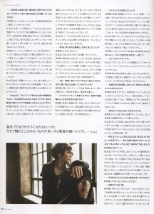 Monthly EXILE Oct 2014 - 04 - VAMPS