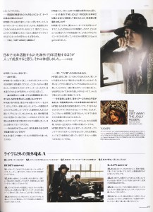 Monthly EXILE Oct 2014 - 05 - VAMPS