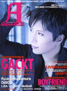 ARENA PLUS Vol.01 - 01 - cover