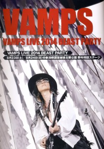 ARENA PLUS Vol.01 - 02 - VAMPS