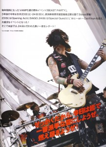 ARENA PLUS Vol.01 - 03 - VAMPS