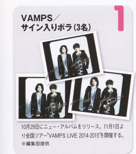 What's In Nov 2014 - 26 - VAMPS
