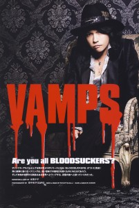 What's In Nov 2014 - 04 - VAMPS