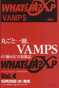 What's In Nov 2014 - 03 - VAMPS