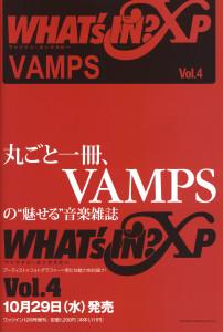 What's In Nov 2014 - 03 - VAMPS
