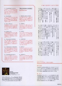 Only Star 10.27 No.40-1758 - 20 - VAMPS