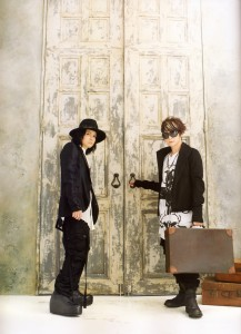 Only Star 10.27 No.40-1758 - 19 - VAMPS