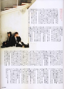 Only Star 10.27 No.40-1758 - 16 - VAMPS