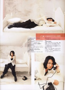 Only Star 10.27 No.40-1758 - 06 - VAMPS