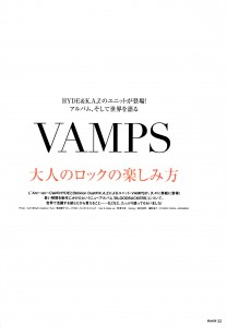 Only Star 10.27 No.40-1758 - 04 - VAMPS