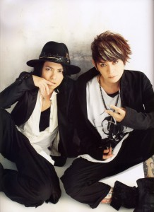 Only Star 10.27 No.40-1758 - 03 - VAMPS