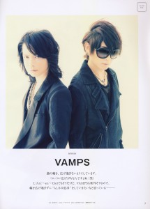 7pia Sept 2014 - 03 - VAMPS