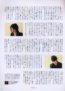 7pia Sept 2014 - 02 - VAMPS