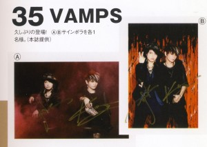 B-PASS Dec 2014 - 34 - VAMPS