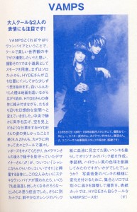 B-PASS Dec 2014 - 32 - VAMPS