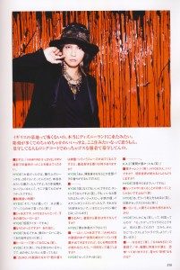 B-PASS Dec 2014 - 21 - VAMPS