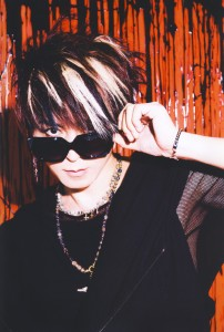 B-PASS Dec 2014 - 18 - VAMPS