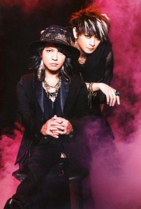 B-PASS Dec 2014 - 11 - VAMPS