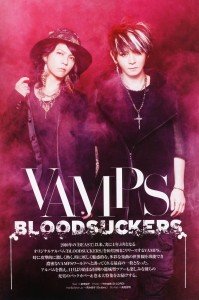 B-PASS Dec 2014 - 03 - VAMPS