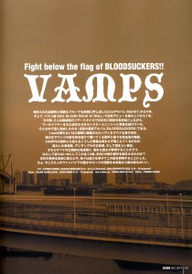 GiGS Dec 2014 - 03 - VAMPS