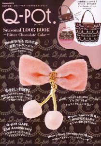 Q-Pot Seasonal LOOK BOOK - 01 - cover