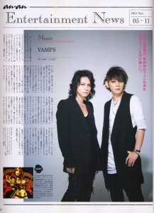 an-an No.1929 - 02 - VAMPS
